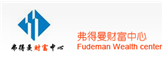弗得曼投资签约客友CRM, 帮助客户实现财富梦想